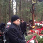 Day of memory of the victims of the political repressions