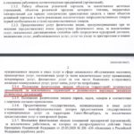 St. Petersburg Gov't Prohibits General Access to Churches Due to Coronavirus Pandemic