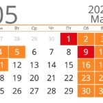 Events Calendar for May 2020